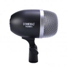 Drum Kick Microphone